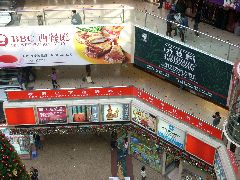 Shenzhen mall signs