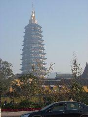 Changzhou Pagoda
