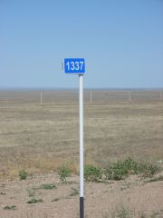 1337km to go