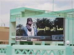 Gadaffi Billboard