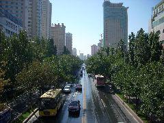 Urumqi St